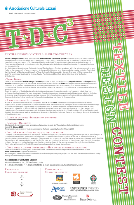 "13.03.2009 – Online the ""Textile Design Contest#3"""