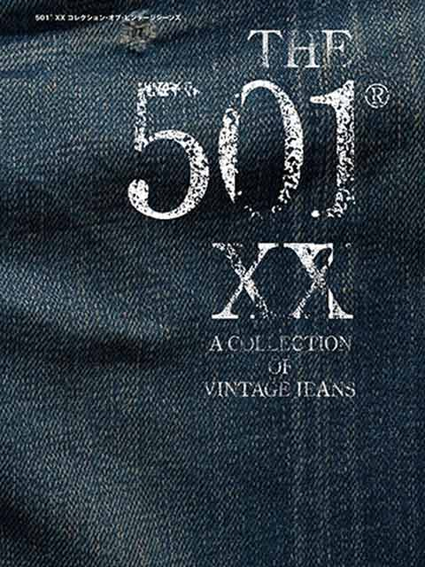levis jeans 501 vintage collection