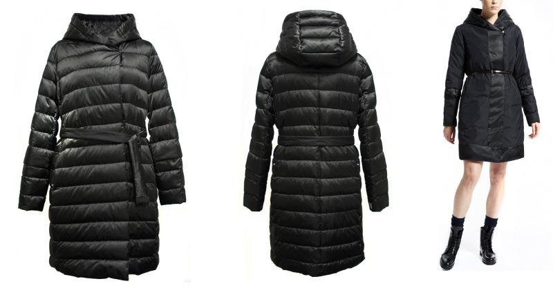 Women Christmas Gifts - Max Mara Novef down jacket